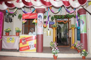 Periyakulam namadwaar celebration